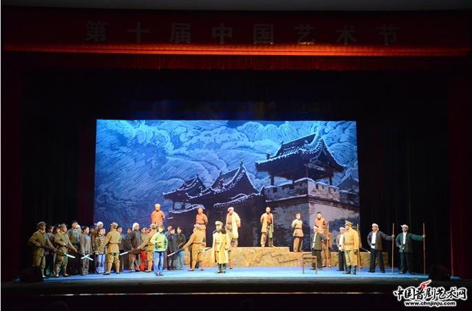 汾阳县古风晋剧团创作于1955年的《逼上梁山》