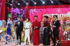 百花迎春2016年十省市春节戏曲晚会在河北录制