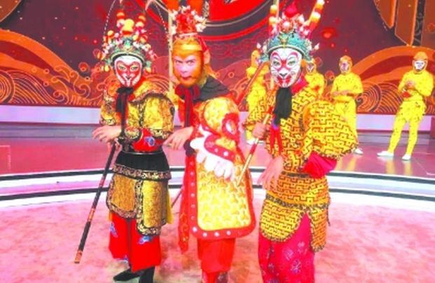 戏曲春晚:《百折不挠孙大圣》六小龄童