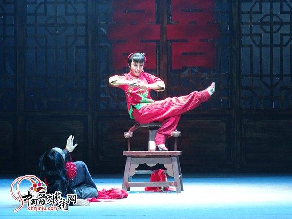 中国古典舞圆场