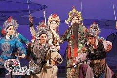 中国豫剧 中国精神——豫剧传承发展研讨会述要