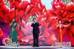 忻州市举办纪念建党95周年戏曲晚会