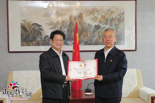 中国煤矿文工团、省剧协扶贫题材话剧主创人员深入吕梁采风