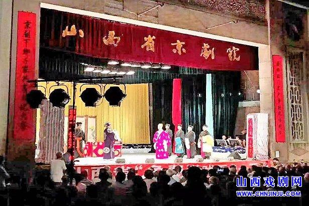 """山西省京剧院为基层送去""""惠民戏"""""""