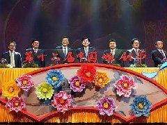 观摩第十六届中国戏剧节有感