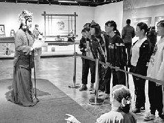 中国评剧艺术馆正式开馆