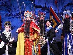 中国戏曲理论建设的守正与创新