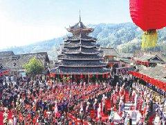 """2020年""""我们的中国梦""""——文化进万家活动在广西三江启动"""