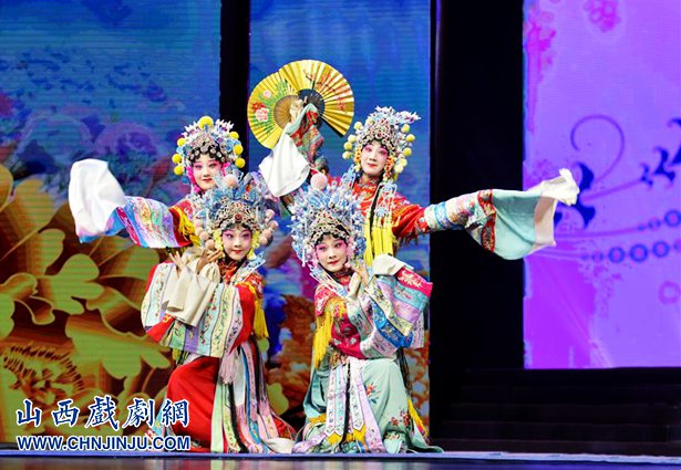 """新中国成立后山西省""""晋剧""""学校教育调查研究"""