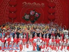 2020年新年戏曲晚会在京举行 习近平等出席观看