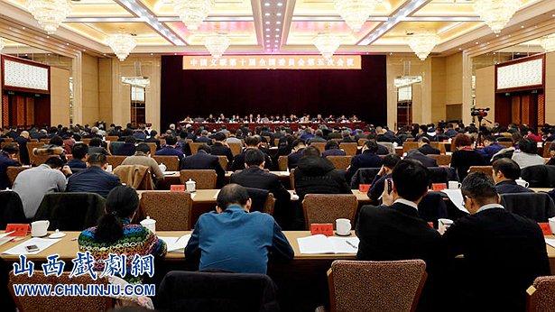 中国文联十届五次全委会在京召开