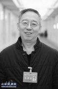 """王辉:以文艺创作""""后效应"""" 拉动文旅发展"""