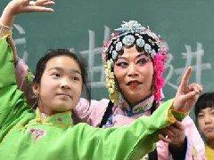 中华优秀传统文化进校园 在传承创新中焕发新生机新活力