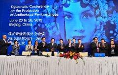 对表演者权的重新解构——写在《视听表演北京条约》生效之际