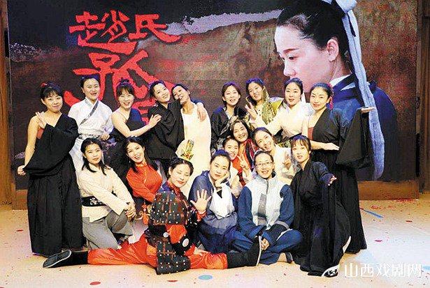 赵春丽:让话剧在忻州生根 赴北京商演