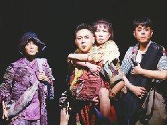 这不是故事 ——看儿童音乐剧《火光中的繁星》