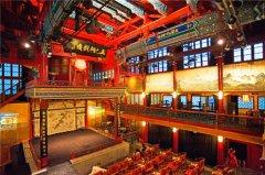 京剧与京城文化