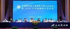 中国剧协第九次全国代表大会年底召开