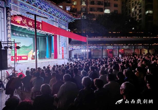2020年中国农民丰收节暨关公文化旅游节戏剧展演启幕