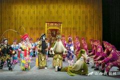 山西省参加2020年戏曲百戏(昆山)盛典演出日程安排