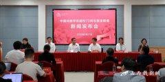 中国戏曲学院迎来建校70周年 多场演出唱遍京城
