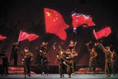 纪念中国人民志愿军抗美援朝出国作战70周年舞台艺术优秀剧目展演在京举办