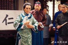 数字技术助力中国戏曲电影守正创新