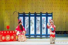 传承中华戏曲美学精神 守护共同的精神文化家园
