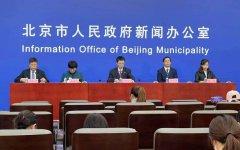 北京:暂停受理审批两节期间举办大型营业性演出活动