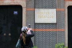 让中华文化展现永久魅力和新时代风采——中华优秀传统文化传承发展工作取得重要进展